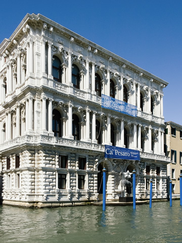 The Ca' Pesaro on venice's Grand Canal, designed in the late 17th century by Baldassare Longhena (completed in 1682 by Antionio Gaspari).