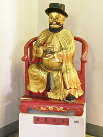 The Cantonese statue of Marco Polo in Venice's Museo Correr
